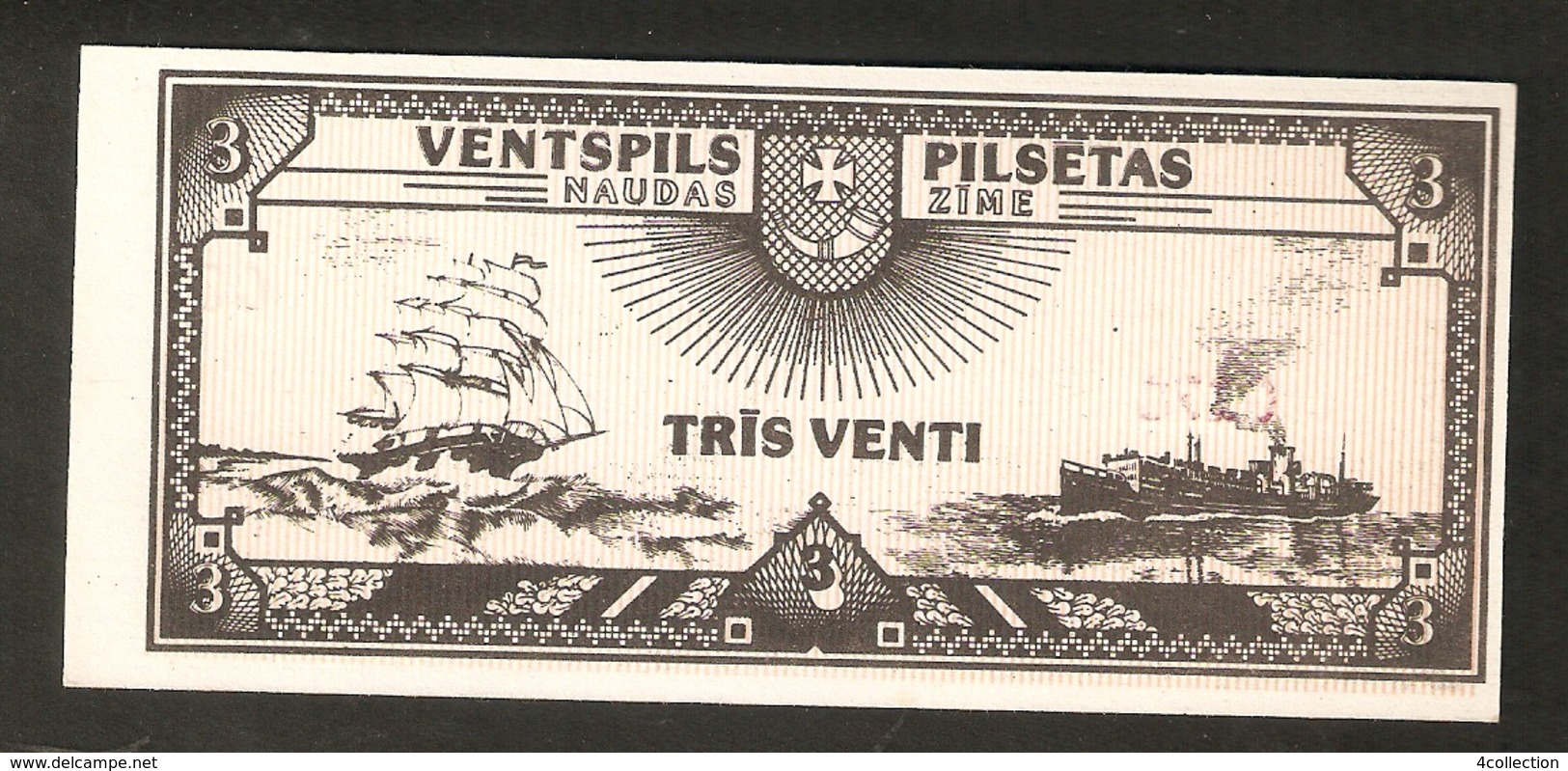 T. Latvia VENTSPILS Naudas Zime 3 VENTI 1990 700th Anniversary Mantu Loterija Lottery Ticket No. 03 - 0278 - Latvia