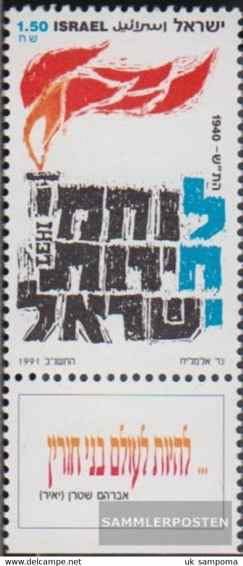 Israel 1206 With Tab (complete Issue) Unmounted Mint / Never Hinged 1991 Fighters For The Freedom - Israel