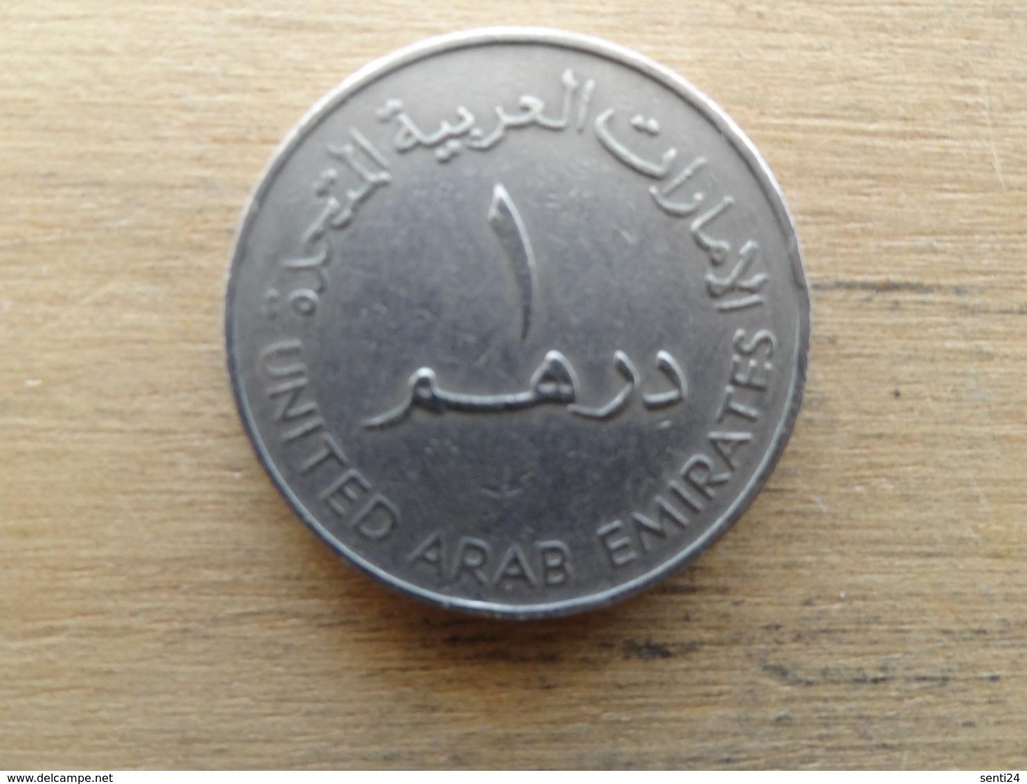 Emirats Arabes Unis  1 Dirham   1973  Km 6.1 - Emirats Arabes Unis