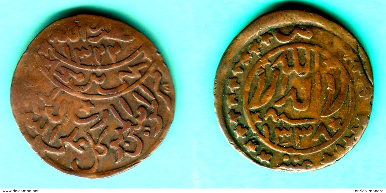 YEMEN, Yahya As King - 1/80 Riyal AH 1338 (1920) 22 STARS - Y#2.2  VF - Yémen
