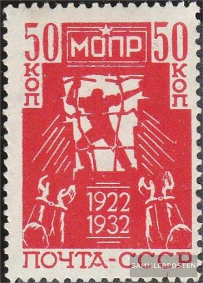 Sowjetunion 421 (completa Edizione) Con Fold 1932 Kämpferhilfe - Nuevos