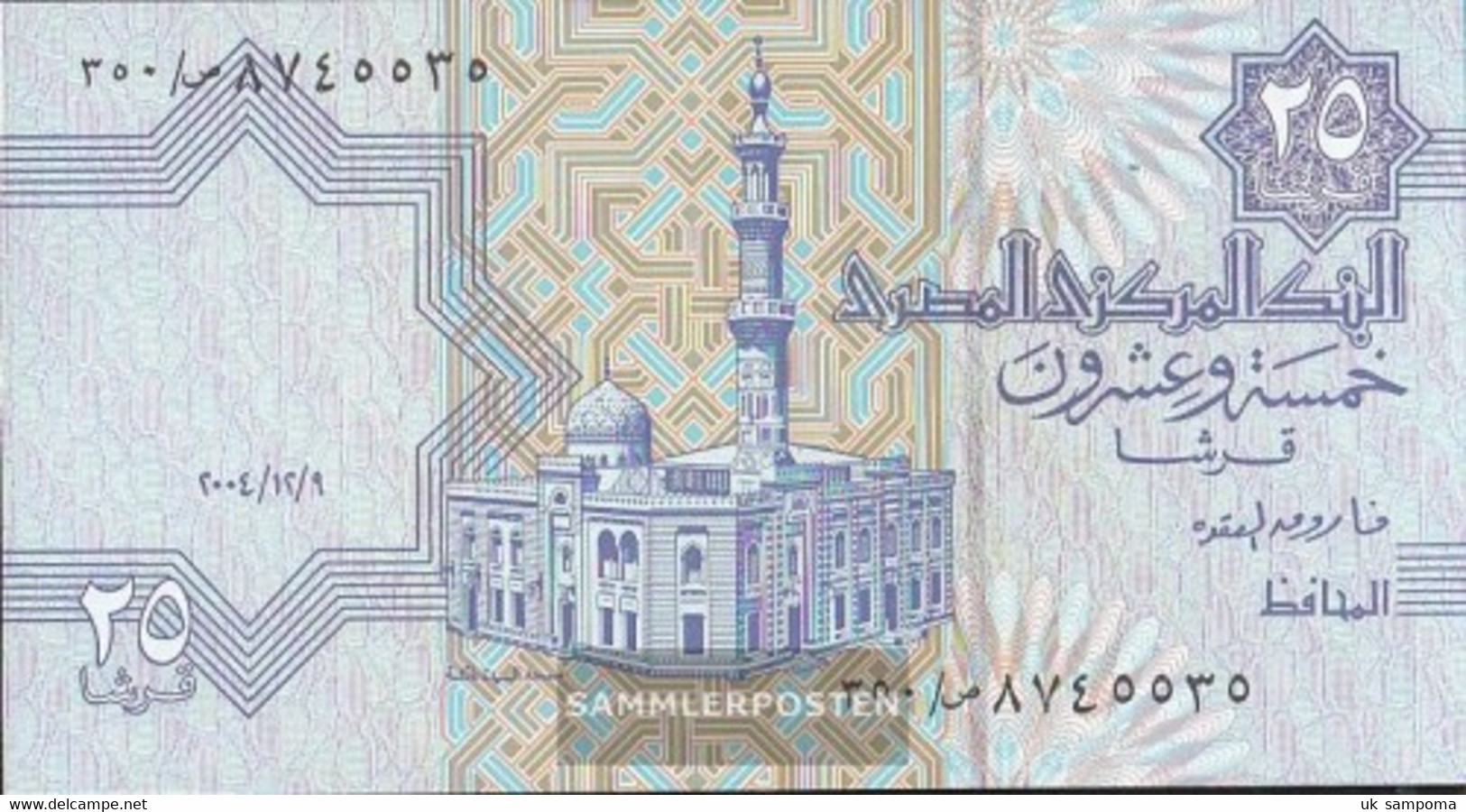 Egypt Pick-number: 57f, Signature 22 (12.9.2004) Uncirculated 2004 25 Piastres - Egypte