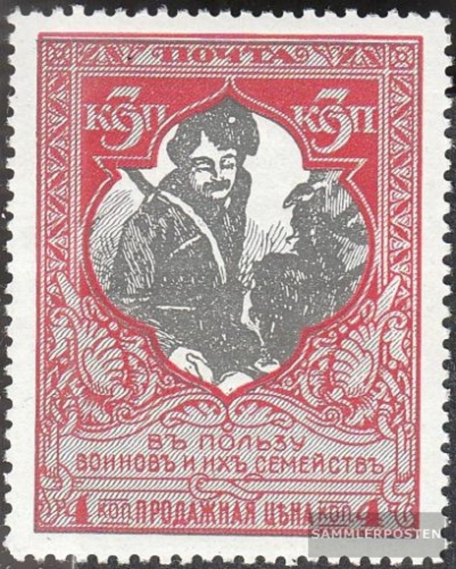 Russland 104B Un Usato 1915 Kriegshilfe - Used Stamps