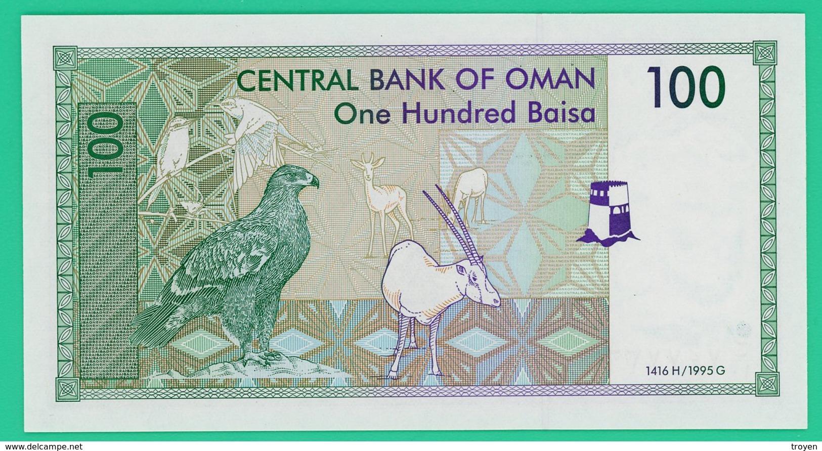 100 Baisa - Oman - 1995 -     Neuf - - Oman