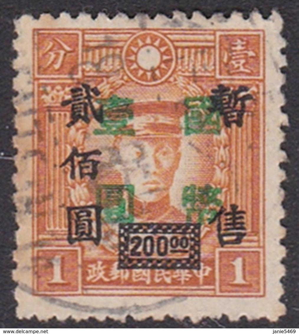 China SG 778 1945 Surcharges $ 1 On $ 200 On 1c Orange, Used - Chine
