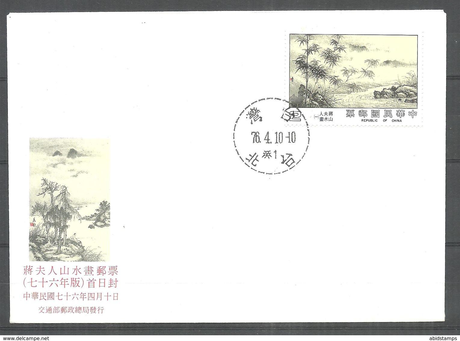REPUBLIC OF CHINA , TAIWAN FDC 1976 - Taiwan (Formosa)