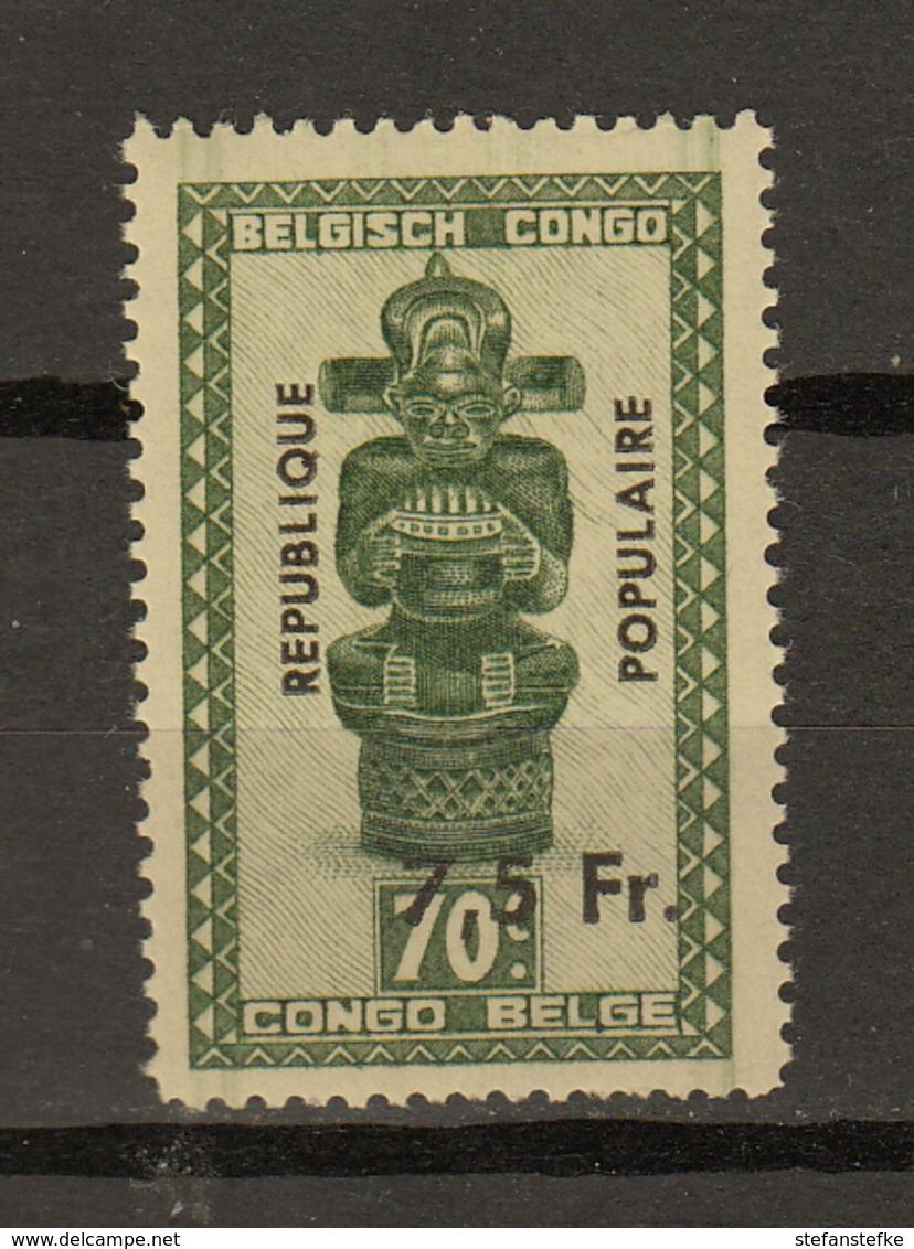 KATANGA Ocb Nr:  REPUBLIQUE POPULAIRE 4 ** MNH (zie Scans) - Katanga