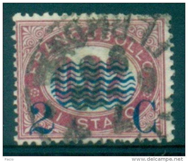 REGNO 1878 FRANCOBOLLI DI SERVIZIO SOPRASTAMPATI  2 C. SU 0,02 ANNULLATO - Servizi