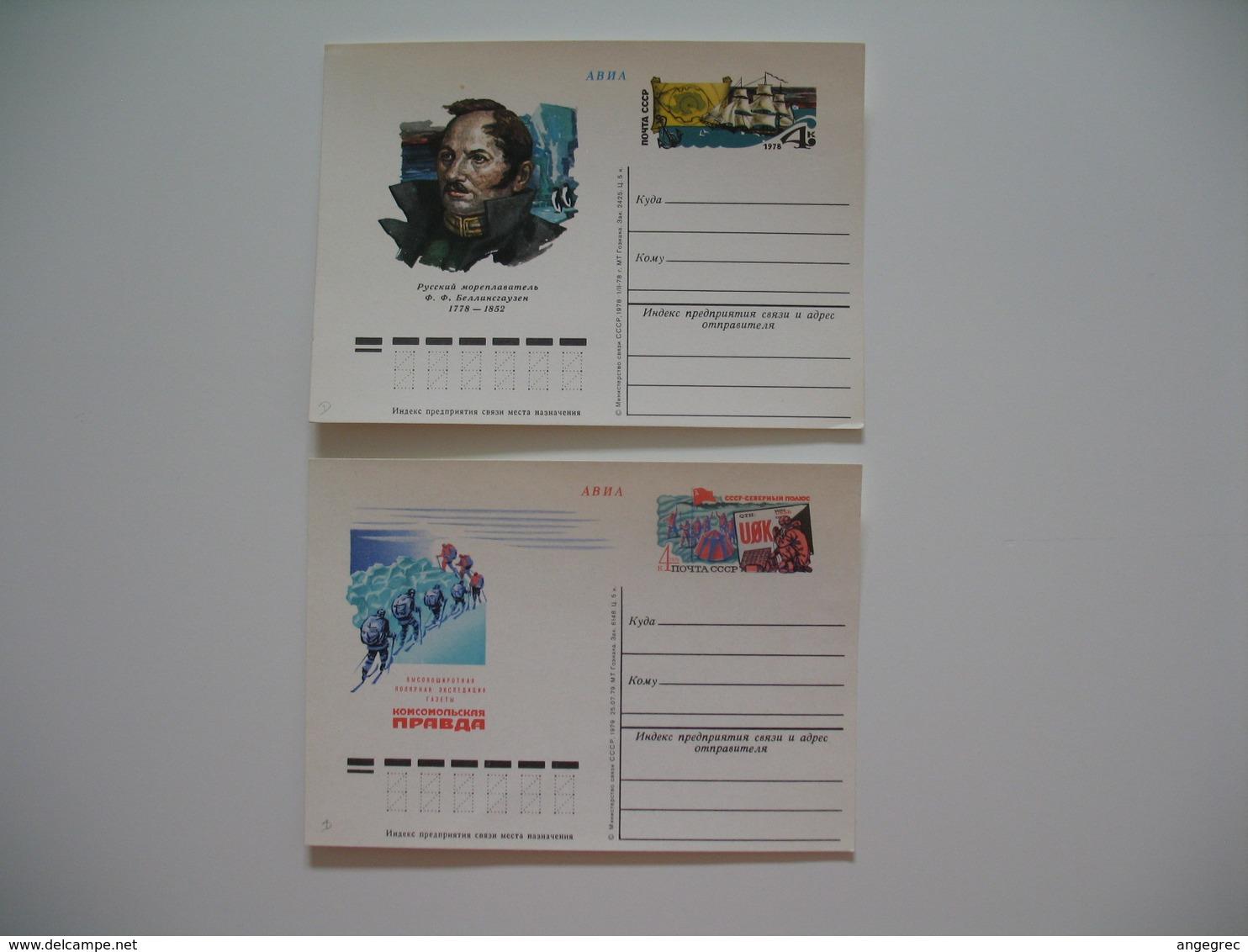 Carte Entier Russie Postal  Explorations Polaires  Opération Deep Freeze Antarctic Arctic South North Pole  à Voir - 1923-1991 USSR