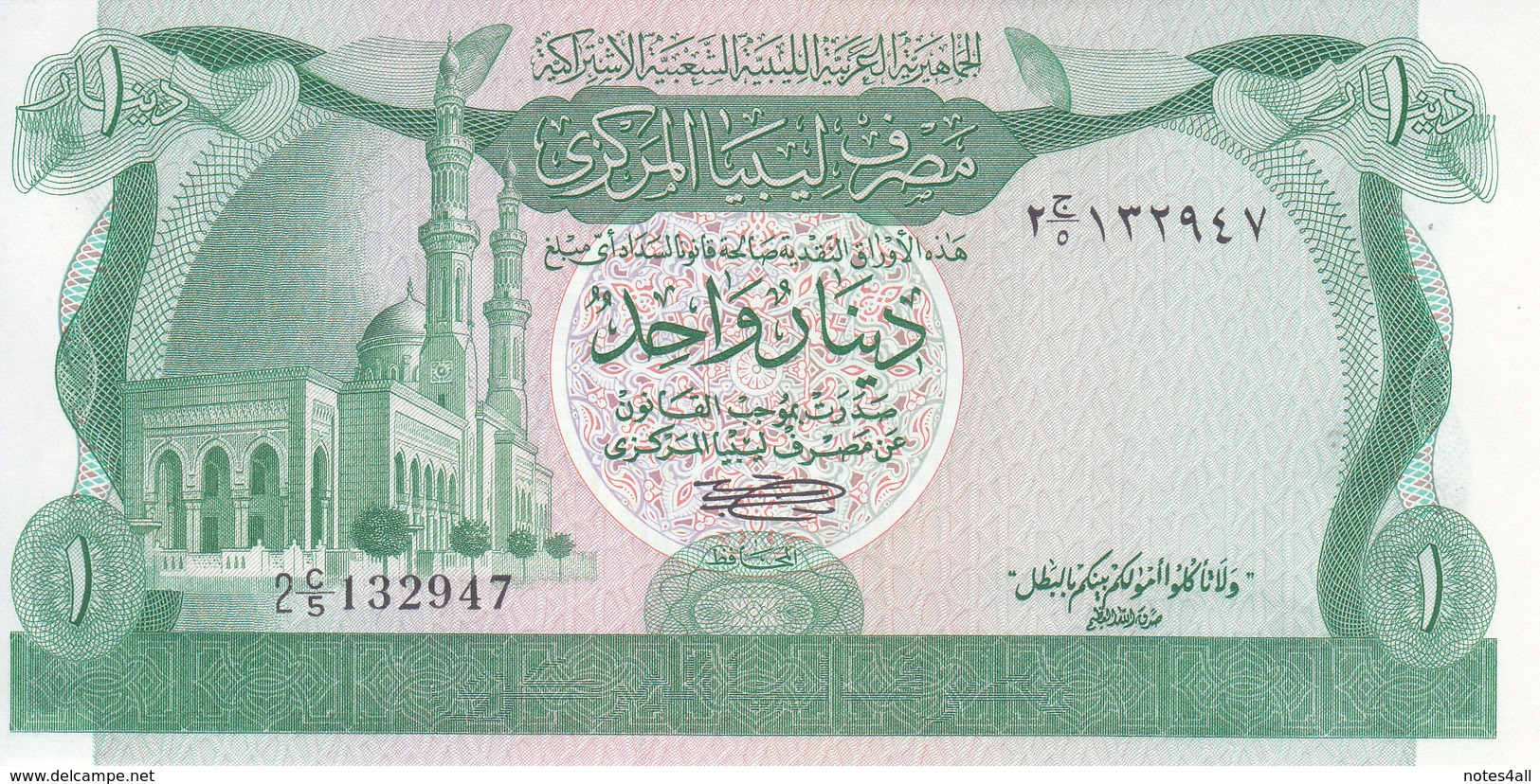 LIBYA 1 DINAR 1981 P-44a SIG/SHERLALA UNC */* - Libya