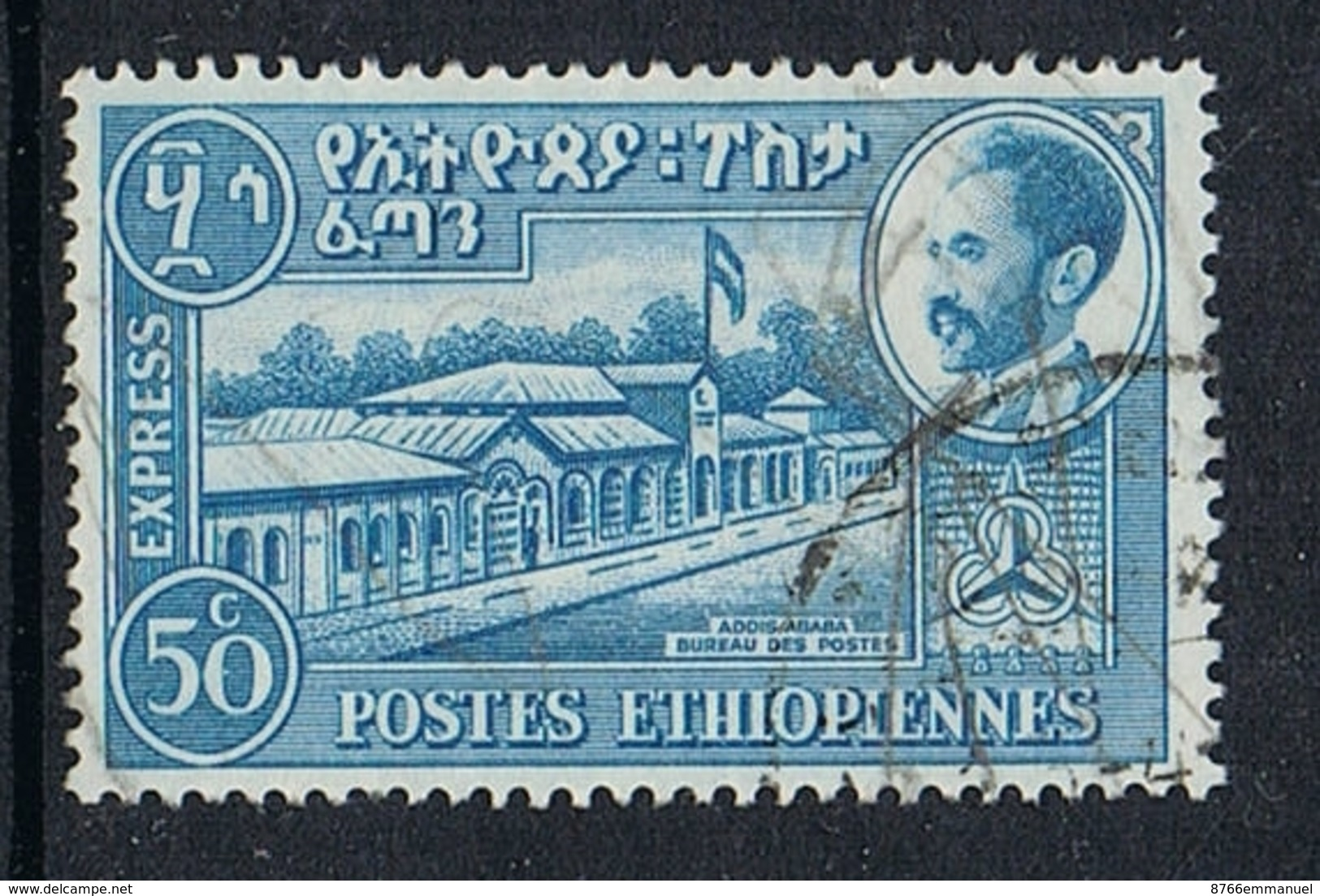 ETHIOPIE EXPRESS N°2 - Ethiopie