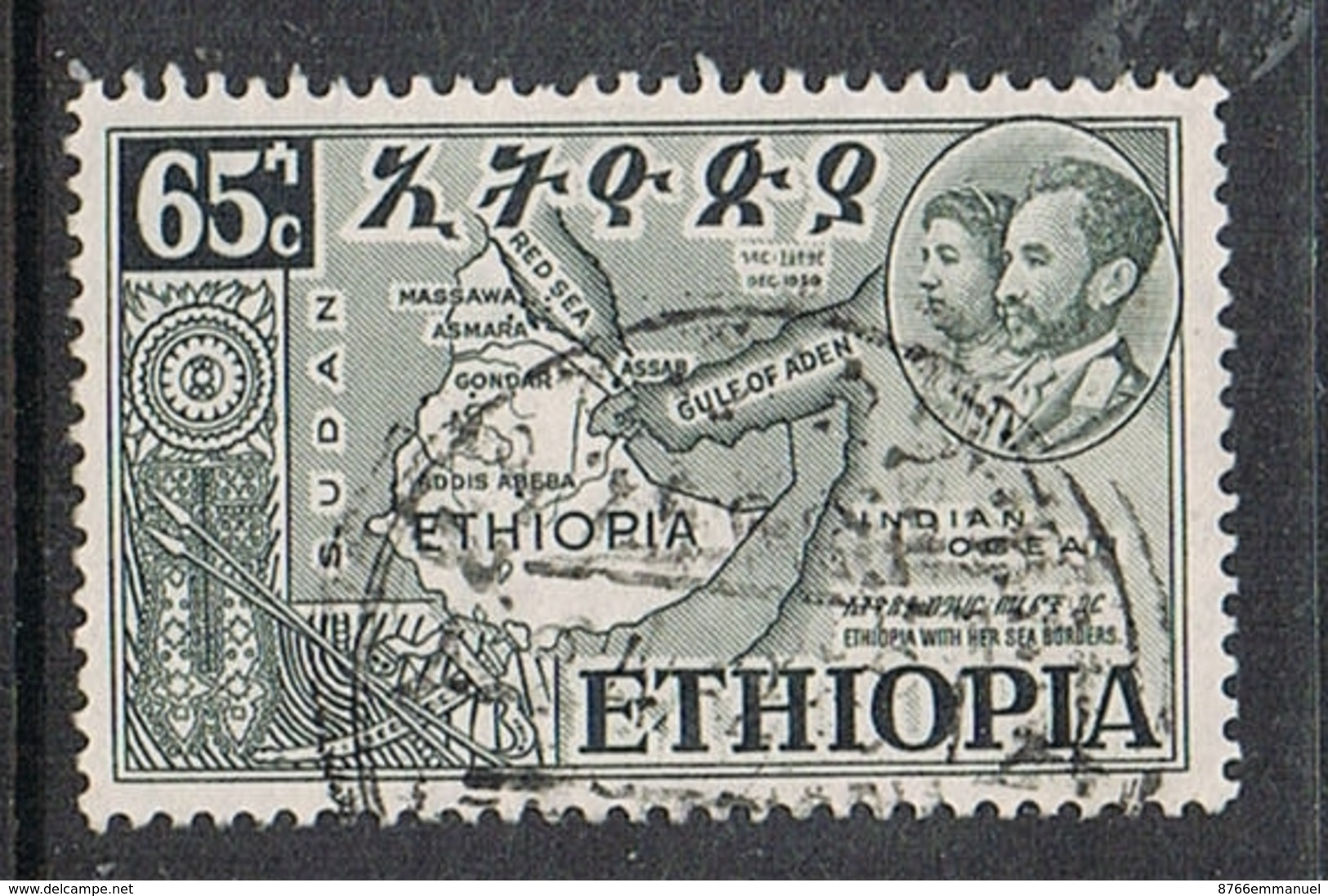 ETHIOPIE N°319 - Ethiopie