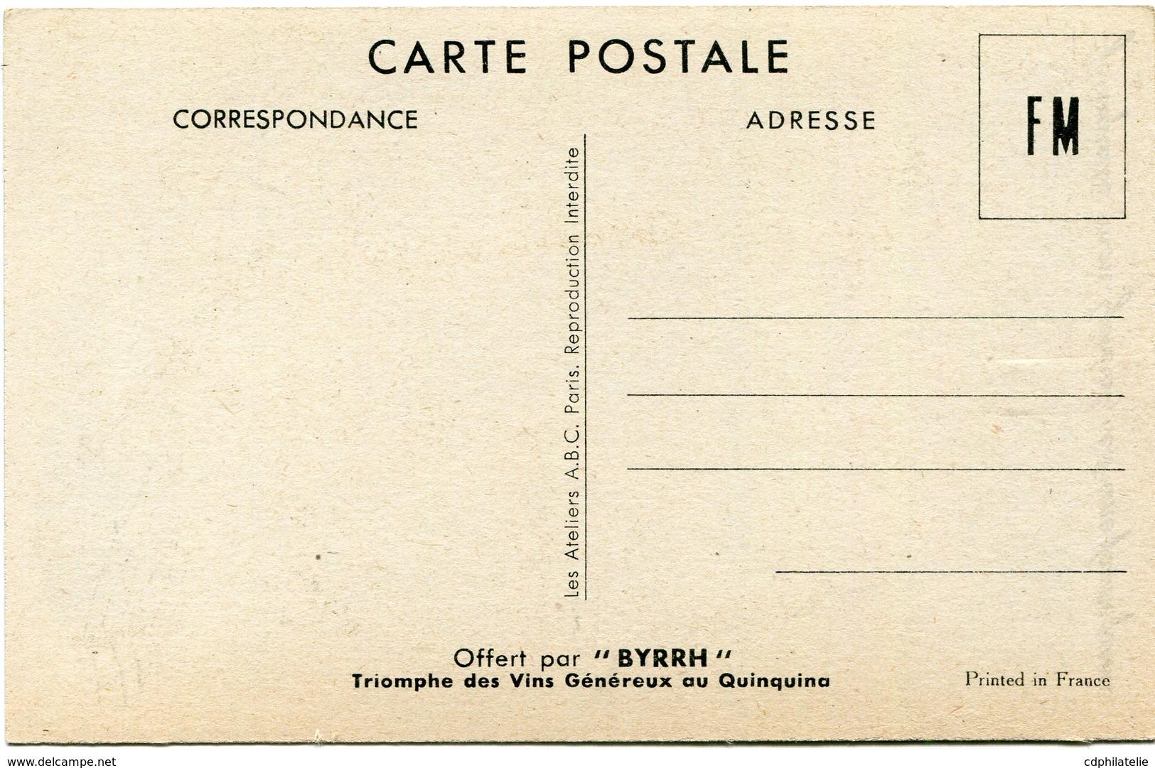 """FRANCE CARTE DE FRANCHISE MILITAIRE NEUVE OFFERTE PAR """" BYRRH """" - Marcophilie (Lettres)"""