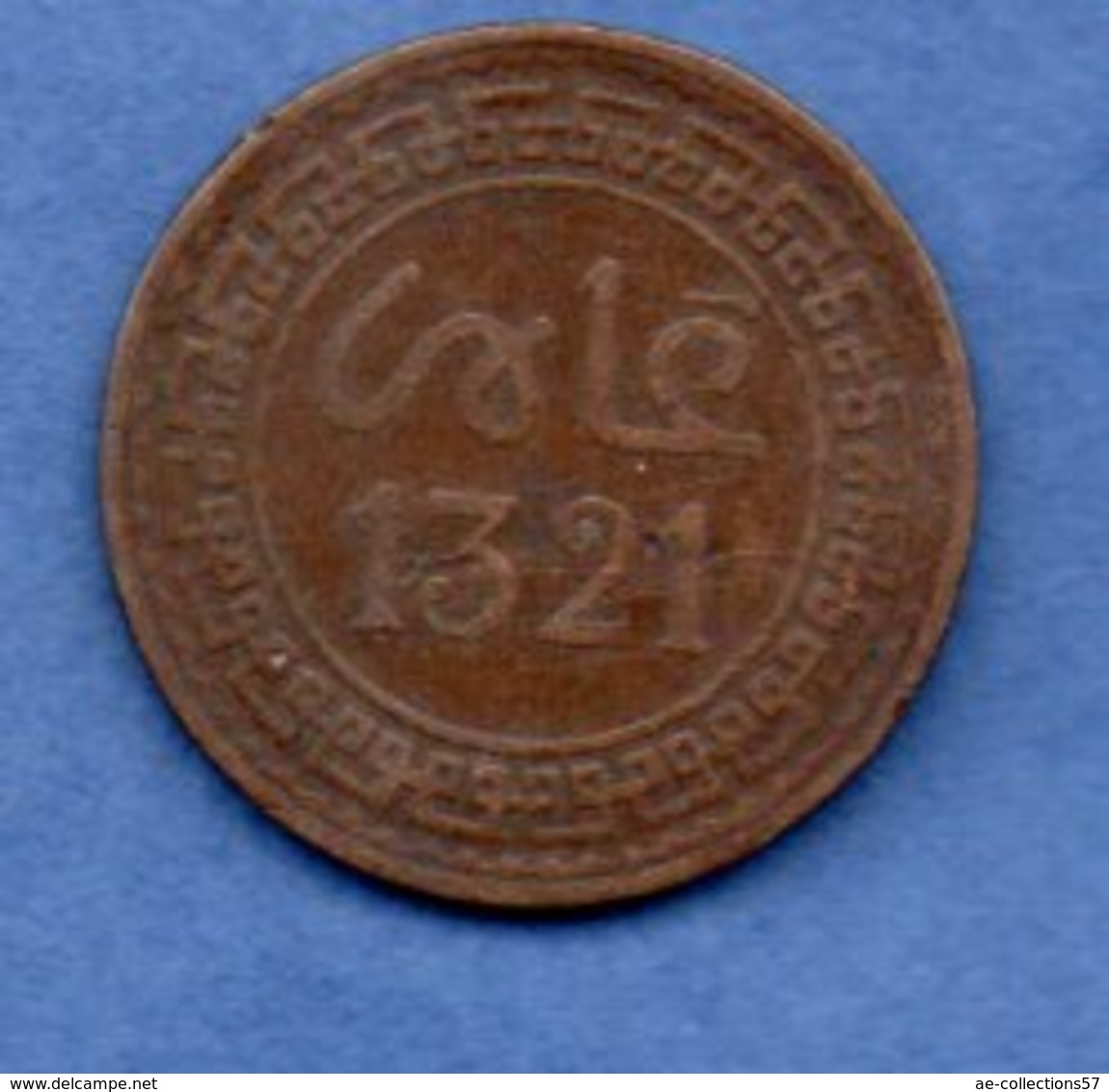 Maroc -  5 Mazunas  1321 Pa  --Km # 16.3  -  état  TB  --  1 Coup - Maroc