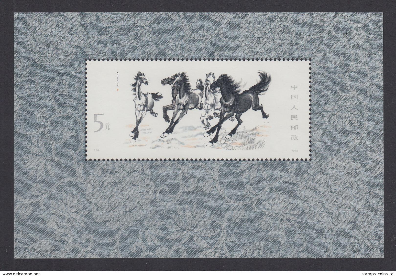VR China Block 12 Pferde In Postfrischer Qualität, Mi. 850,-€  Sheet T.28 MNH  - Cina