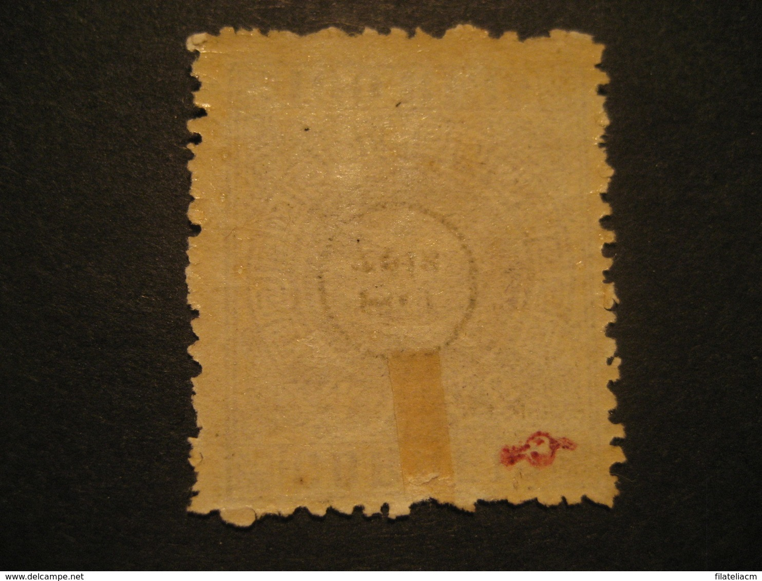 100 Reis O.p. 80 Reis 1884 MACAU Yvert 10 (Cat. Year 2008: 85 Eur) Mark Sign On Back Stamp Macao Portugal China Area - Neufs