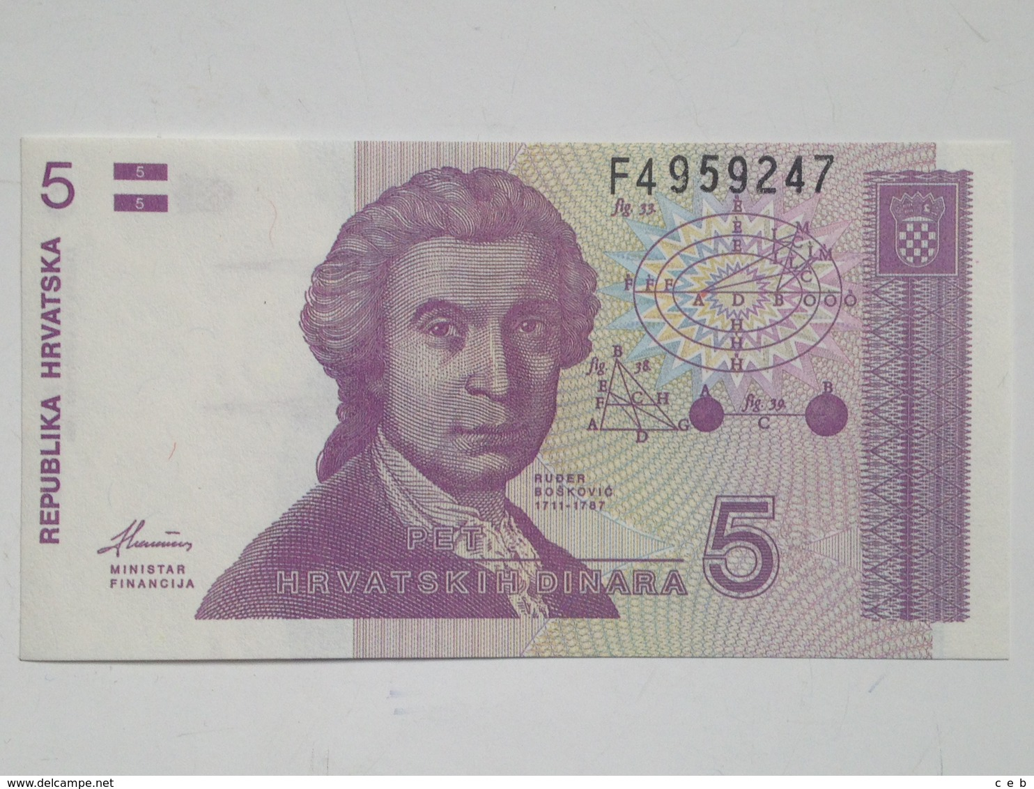 Billete Croacia. 5 Dinares. 1991. Sin Circular - Croatie