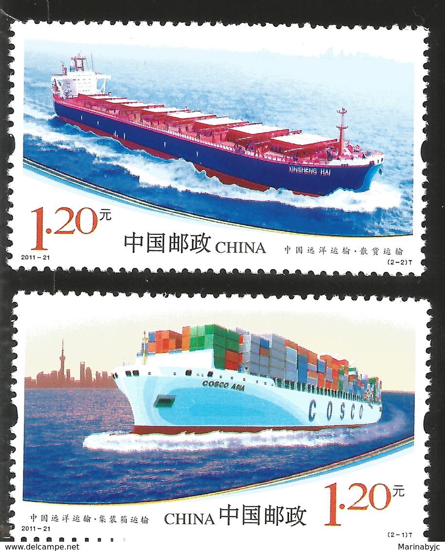 J) 2011 CHINA, BOAT, SET OF 2 MNH - China