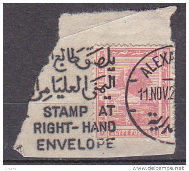 A0414 - EGYPTE EGYPT Yv N°61 - Égypte