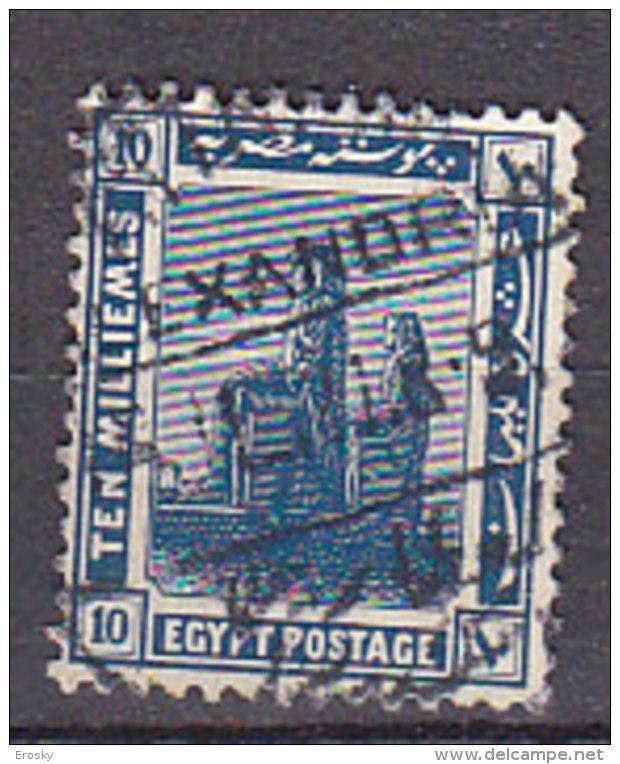 A0415 - EGYPTE EGYPT Yv N°62 - Égypte
