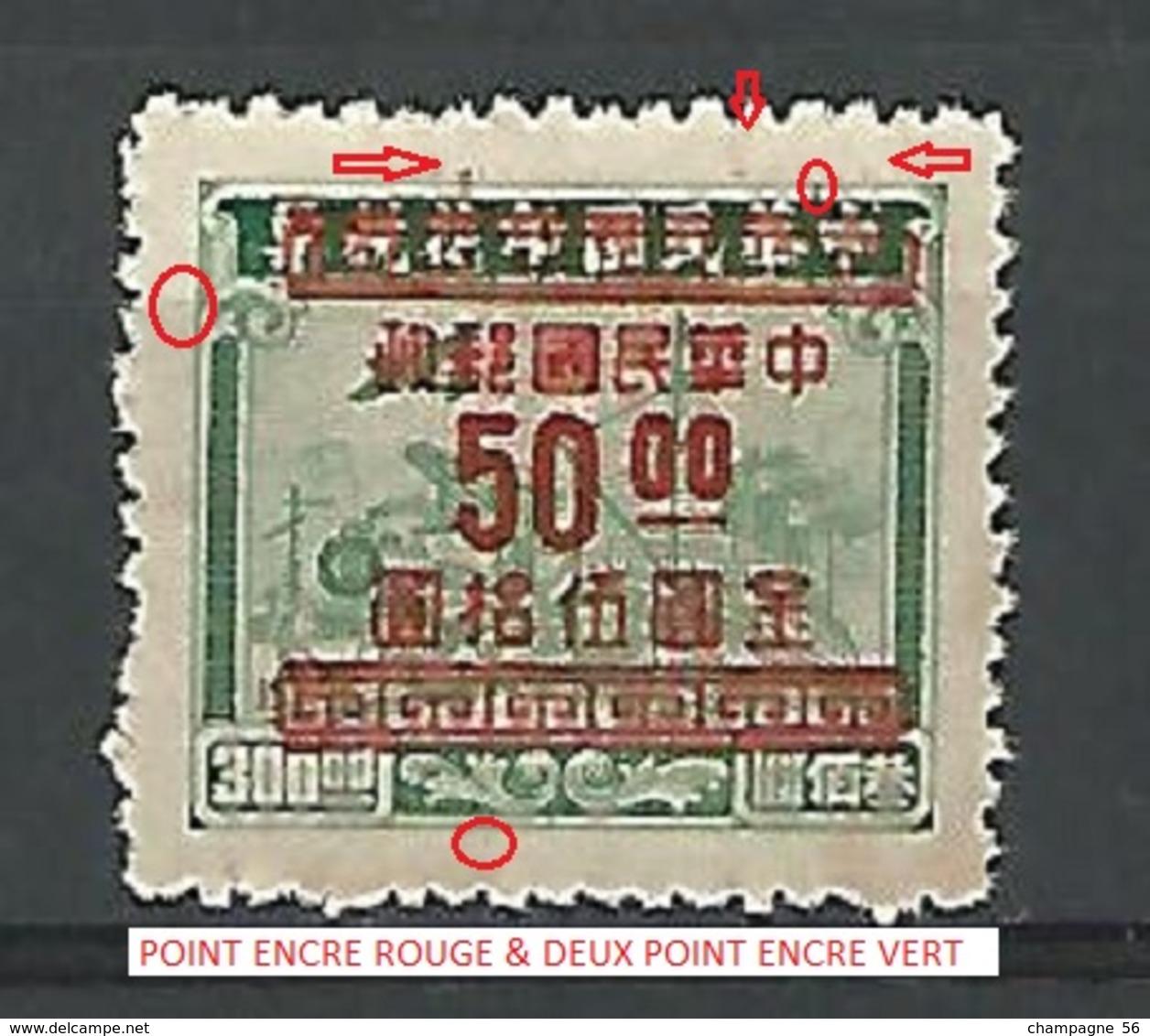 * VARIÉTÉS 1949 SURCHARGE ROUGE 50 00 TRANSPORT  NEUF SANS GOMME - 1949 - ... People's Republic