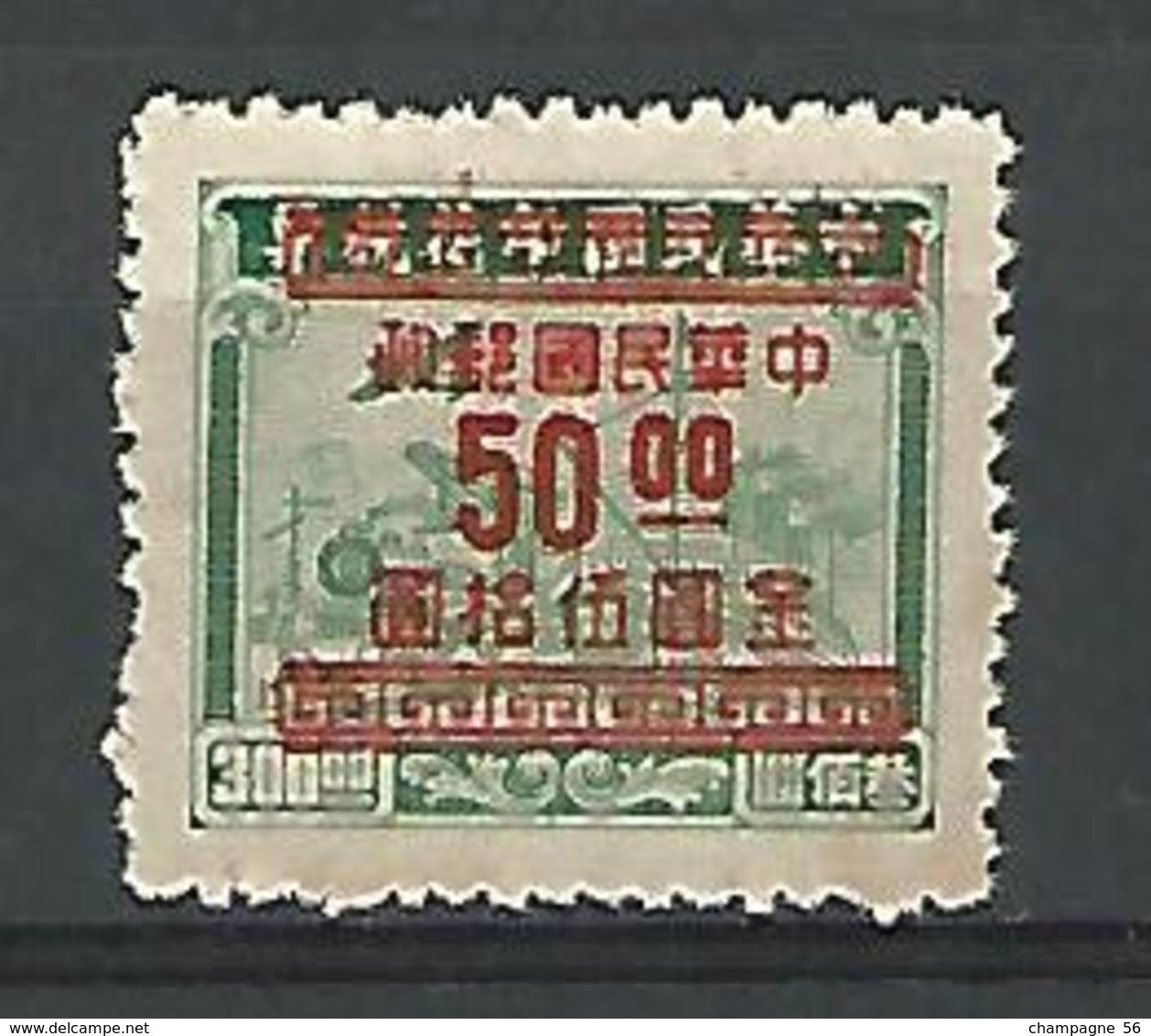 * VARIÉTÉS 1949 SURCHARGE ROUGE 50 00 TRANSPORT  NEUF SANS GOMME - Central China 1948-49