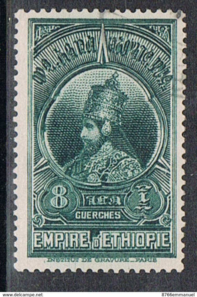 ETHIOPIE N°205 - Ethiopie