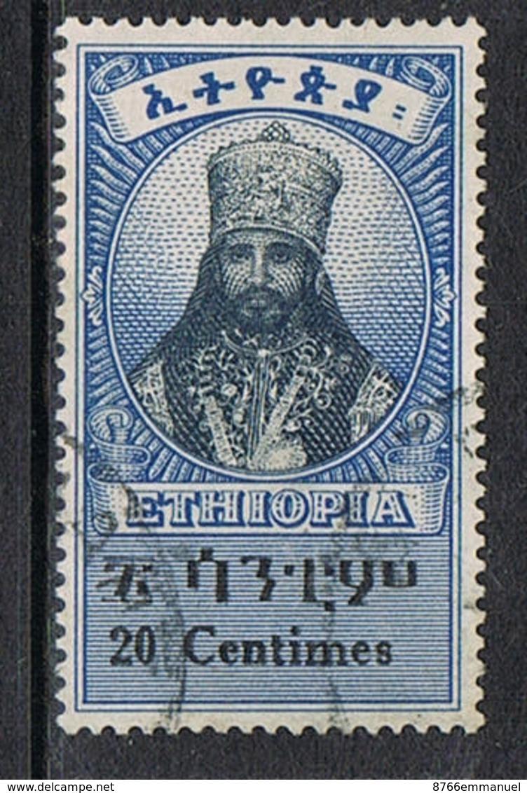 ETHIOPIE N°223 - Ethiopie