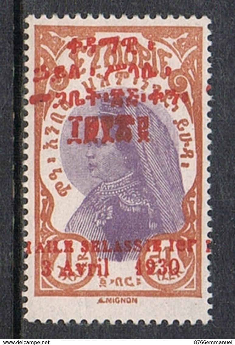 ETHIOPIE N°178 N* - Ethiopie