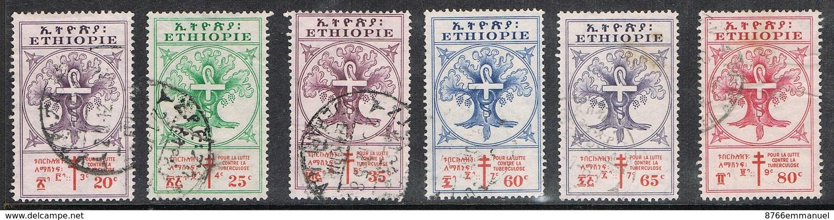 ETHIOPIE N°343 A 348 - Ethiopie