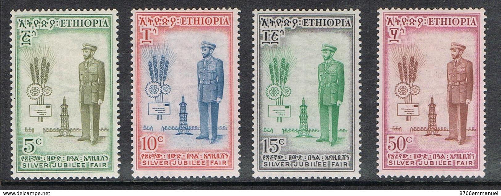 ETHIOPIE N°339 A 342 N** - Ethiopie