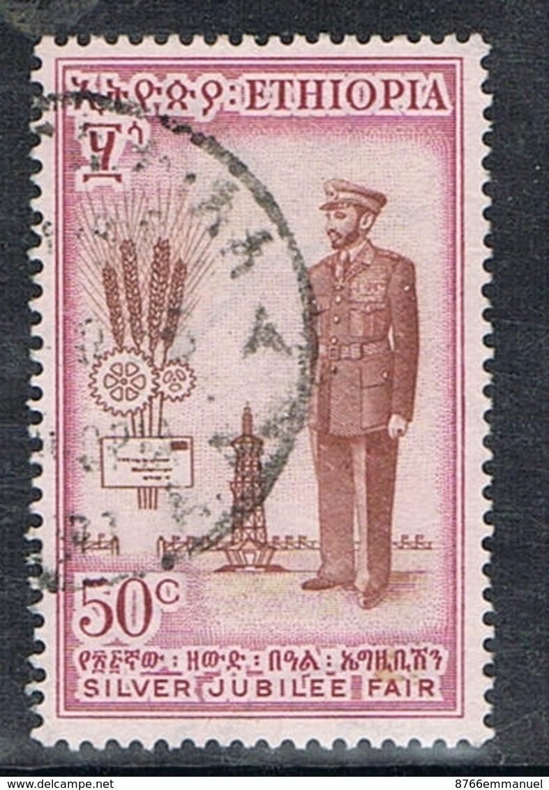 ETHIOPIE N°342 - Ethiopie