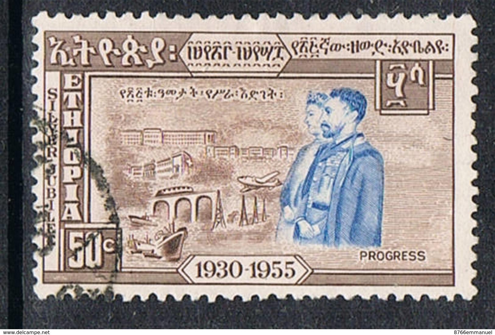 ETHIOPIE N°337 - Ethiopie