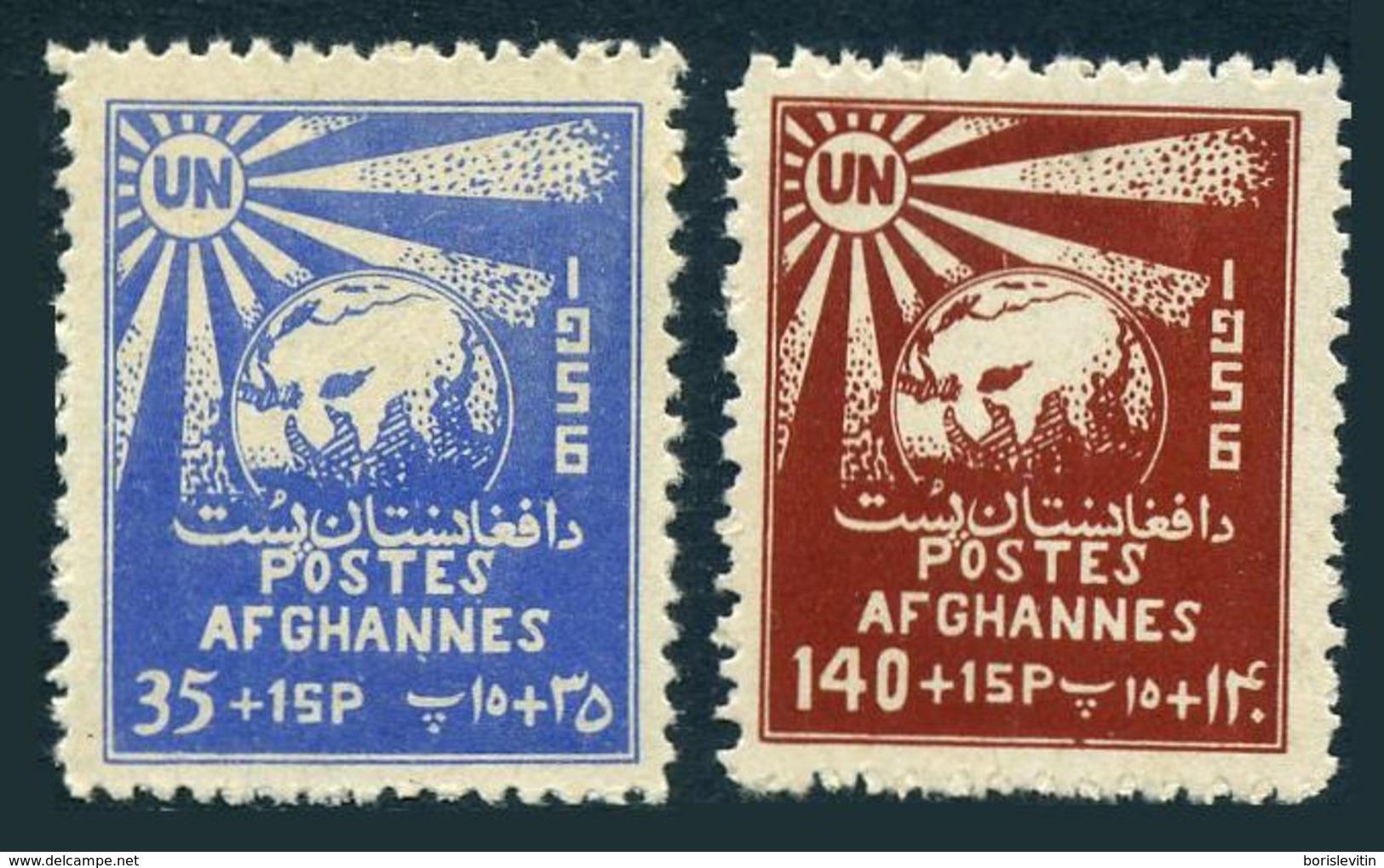 Afghanistan B11-B12,lightly Hinged.Michel 438-439.UN Admission,10,1956,Globe,Sun - Afghanistan