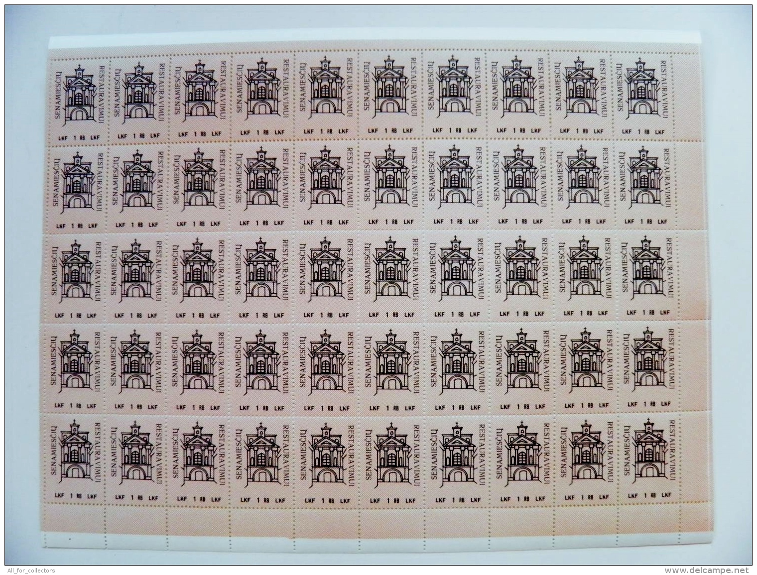 Full List Of Mint Revenue Stamps From Lithuania Soviet Occupation Period Old Town Restoration 1 Rouble - Lithuania