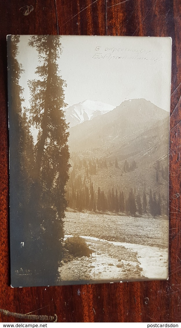KAZAKHSTAN. ALMATY Surroundings . 1929 Rare GLAVLIT Edition /  Postcard - Kazakhstan