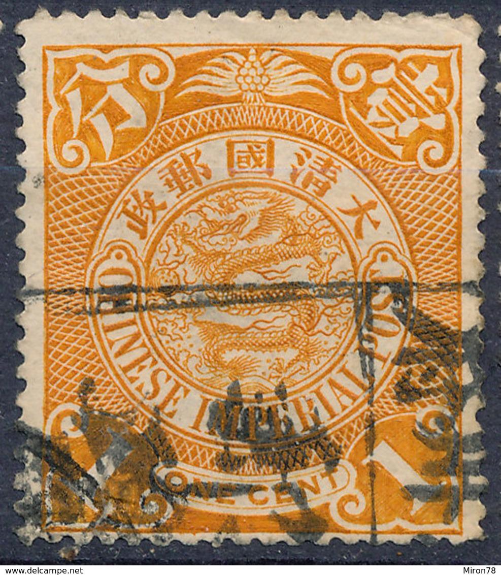 Stamp China Coil Dragon 1898-1900 1c Used #c37 - China
