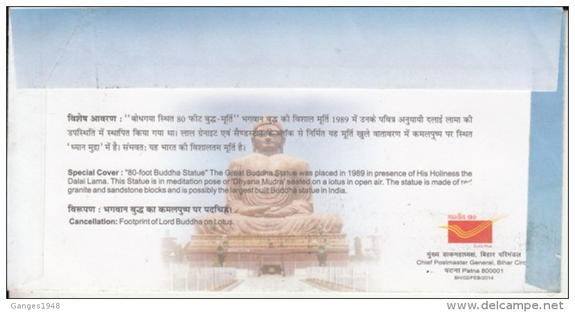 India  2014  Lord Buddha  Largest Statue In India  Gaya  Buddhism  Special Cover #  14141  D Inde Indien - Buddhism