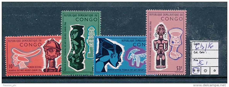 CONGO KINSHASA COB 613/16 MNH - Democratic Republic Of Congo (1964-71)