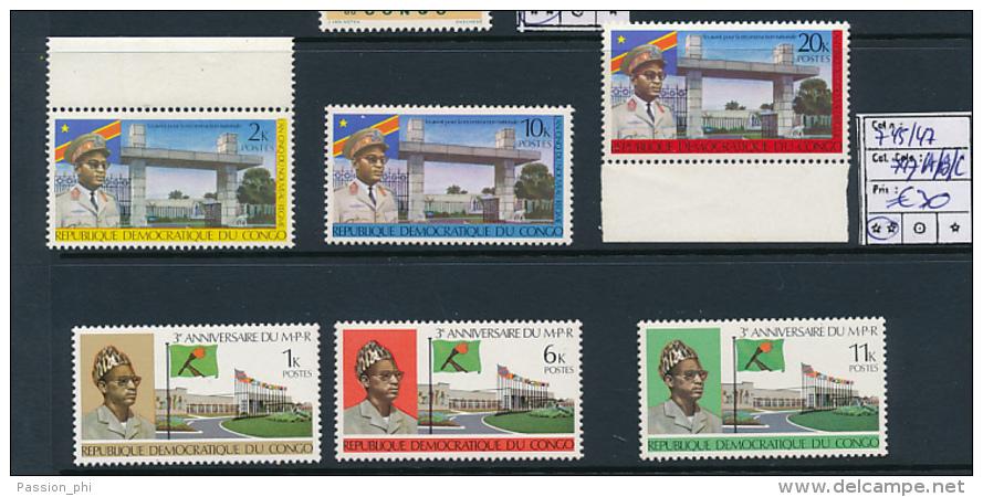 CONGO KINSHASA COB 745/47 + 747A/B/C MNH - Dem. Republik Kongo (1964-71)
