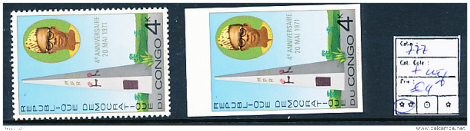 CONGO KINSHASA COB 777 + IMPERFORATED MNH - République Démocratique Du Congo (1964-71)