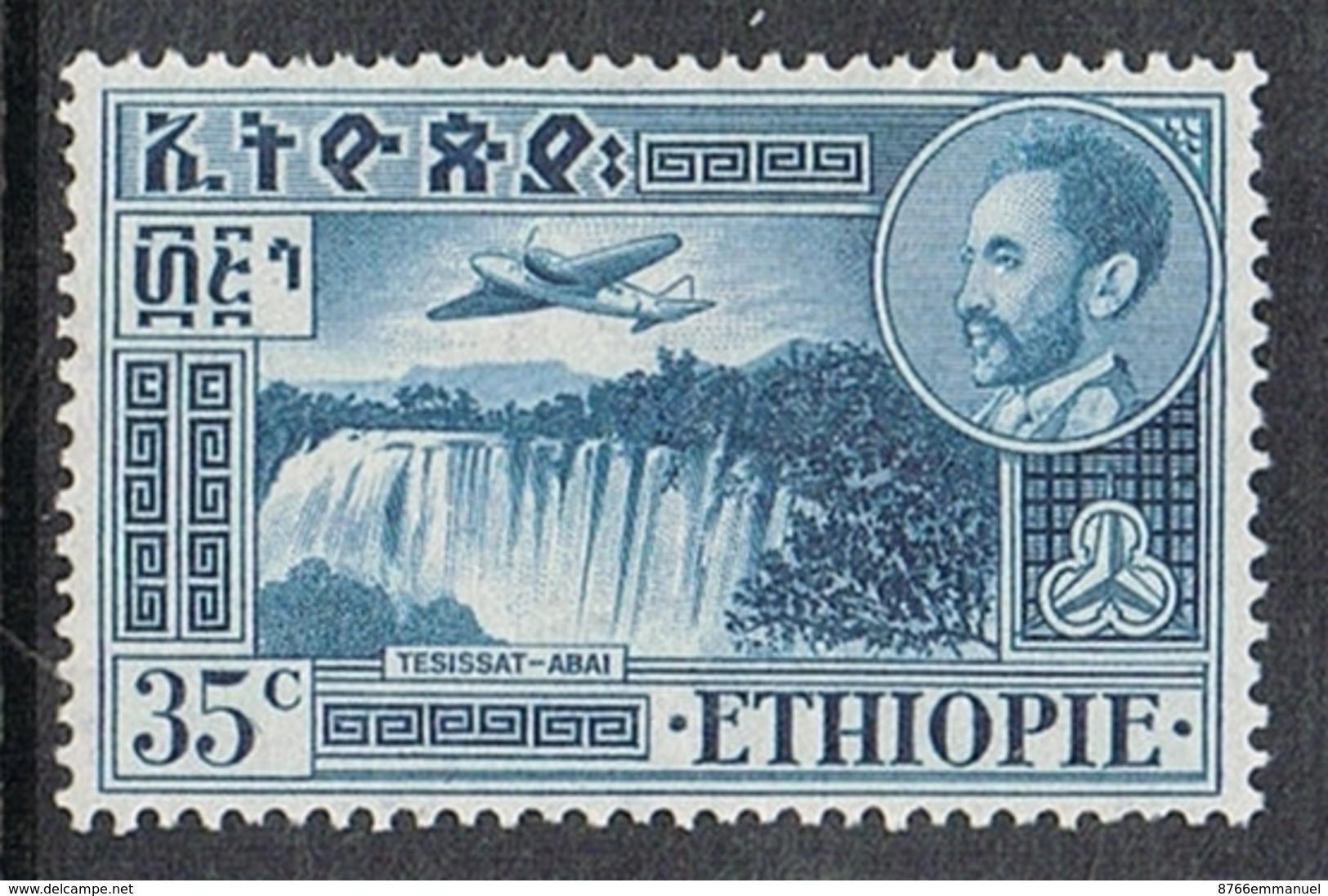 ETHIOPIE AERIEN N°25A N** - Ethiopie
