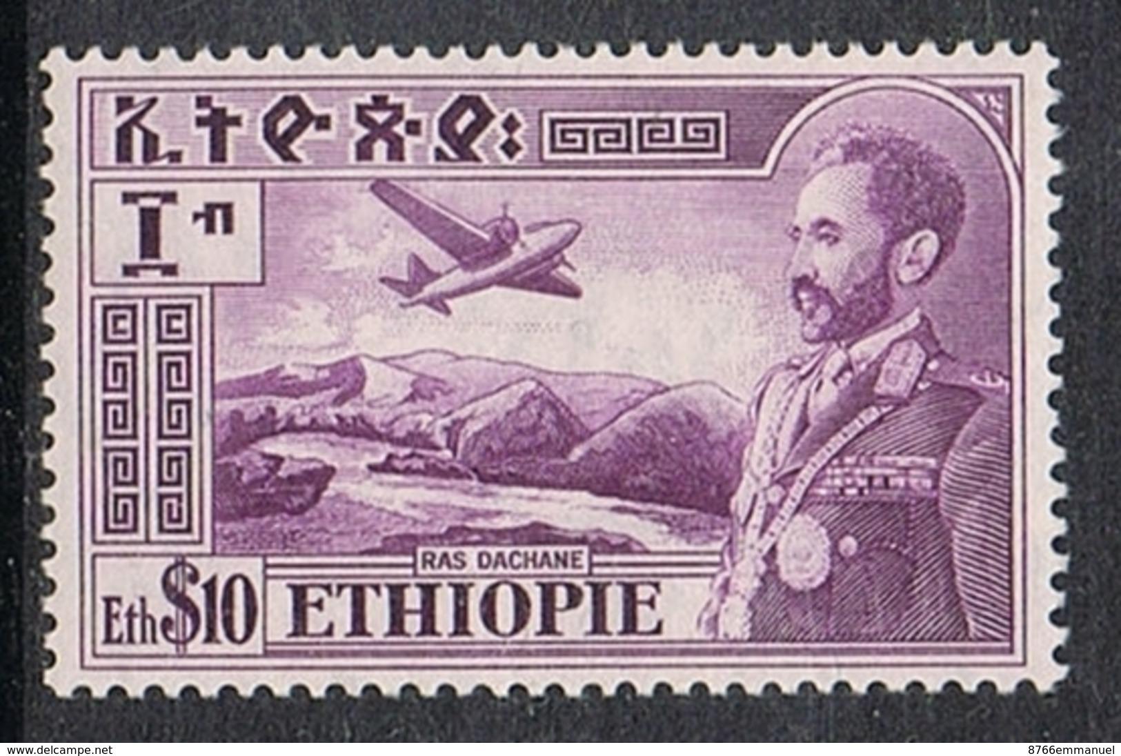 ETHIOPIE AERIEN N°30 N** - Ethiopie