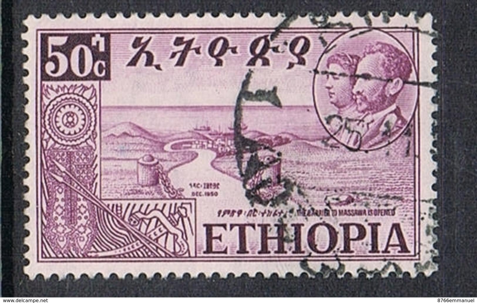ETHIOPIE N°318 - Ethiopie