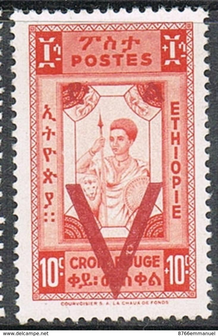 ETHIOPIE N°241 N* - Ethiopie