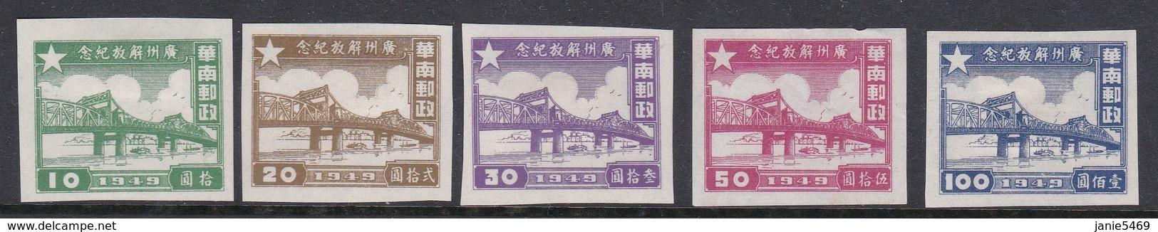 China South China Scott 7L1-7L5 1949 Pearl River Bridge, Mint Hinged - Zuid-China 1949-50