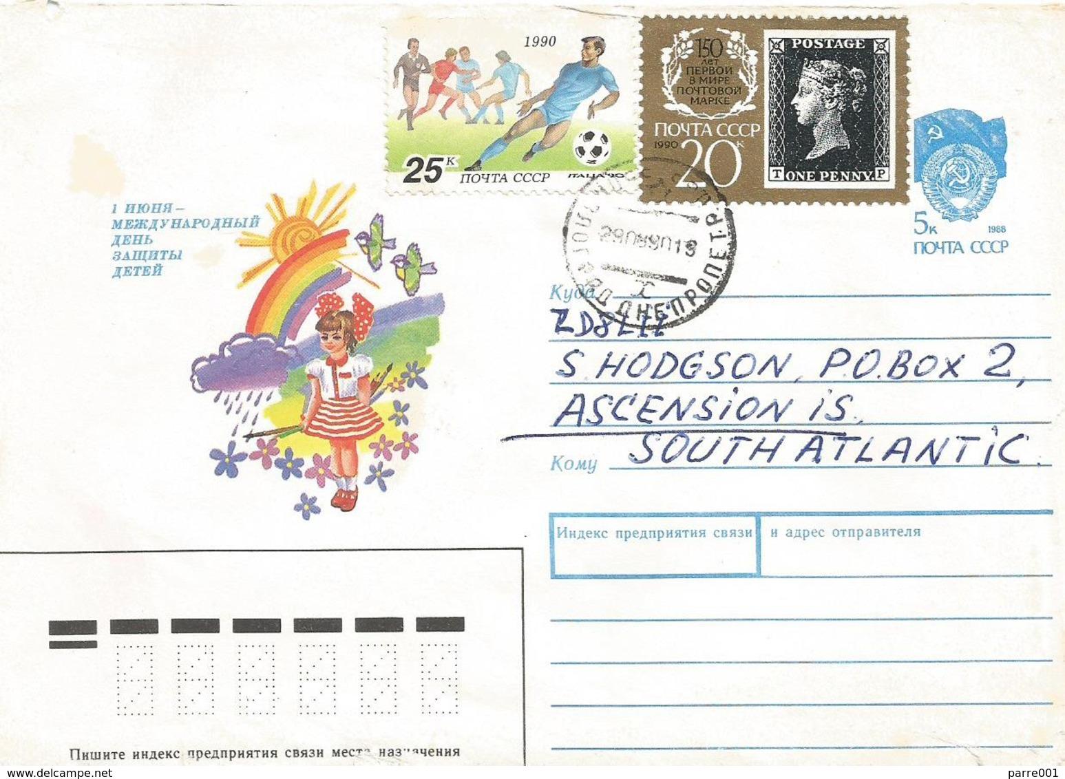 Ukraine 1990 Pavlograd USSR World Cup Football Black Penny Postal Stationary Cover - Copa Mundial