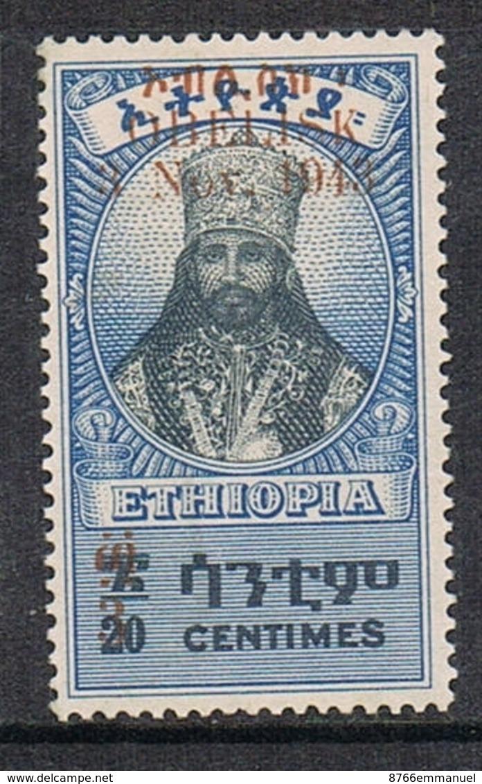 ETHIOPIE N°230 N** - Ethiopie