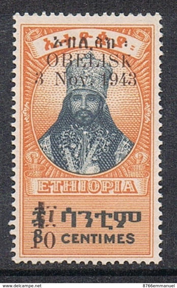 ETHIOPIE N°232 N** - Ethiopie
