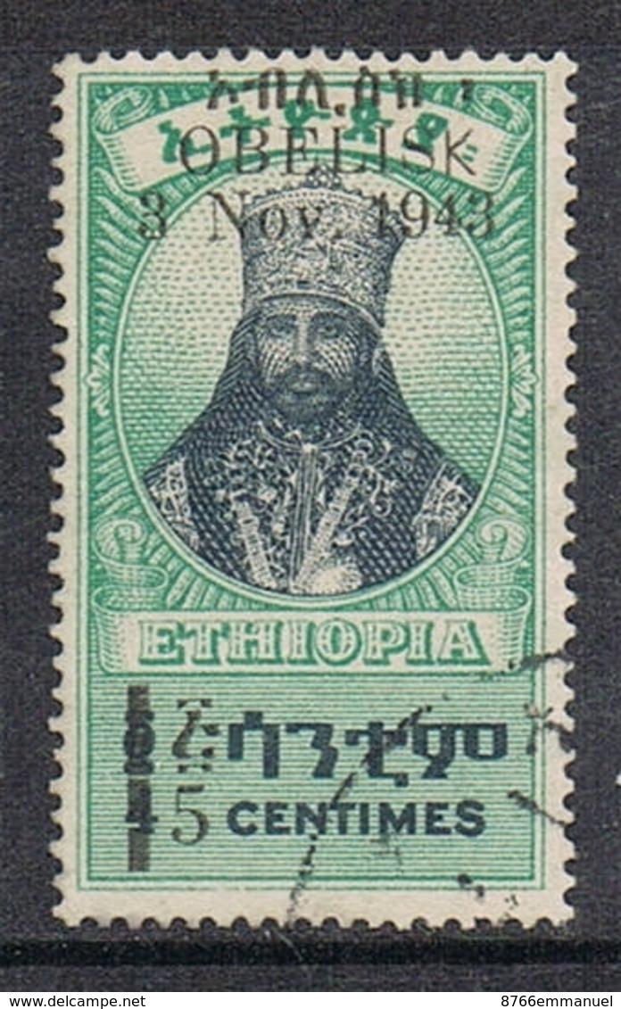 ETHIOPIE N°232 - Ethiopie